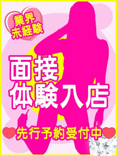 あかりchanの写真2